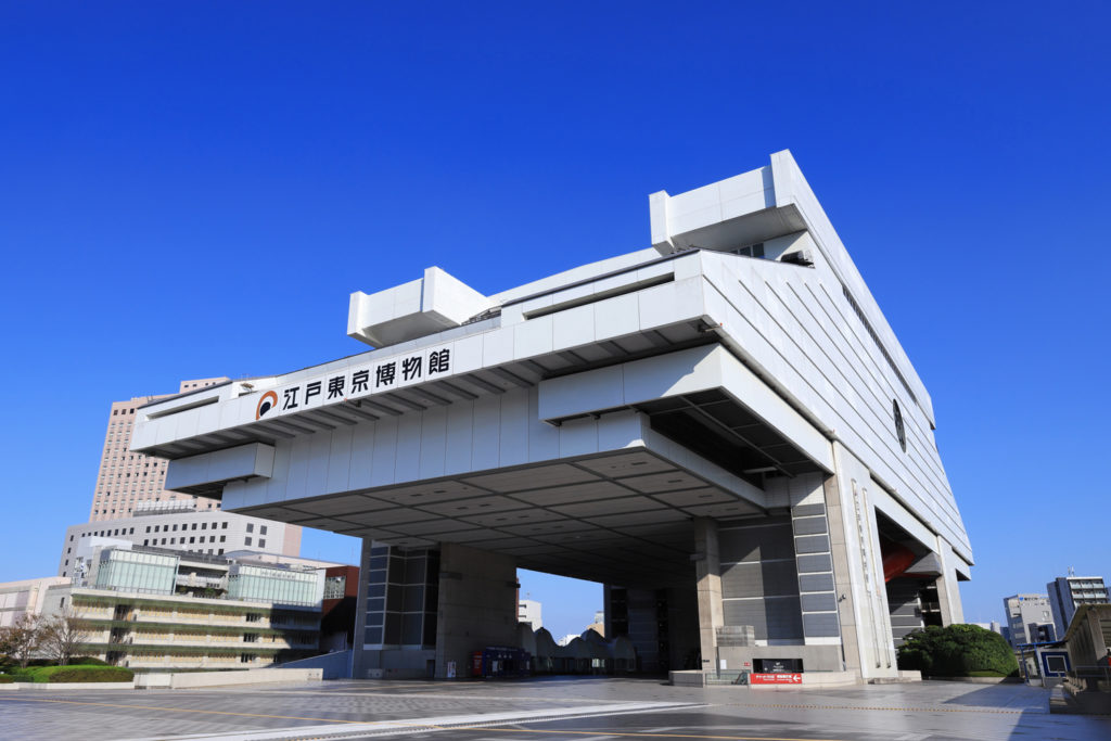 Edo Tokyo Museum Private Package Tour
