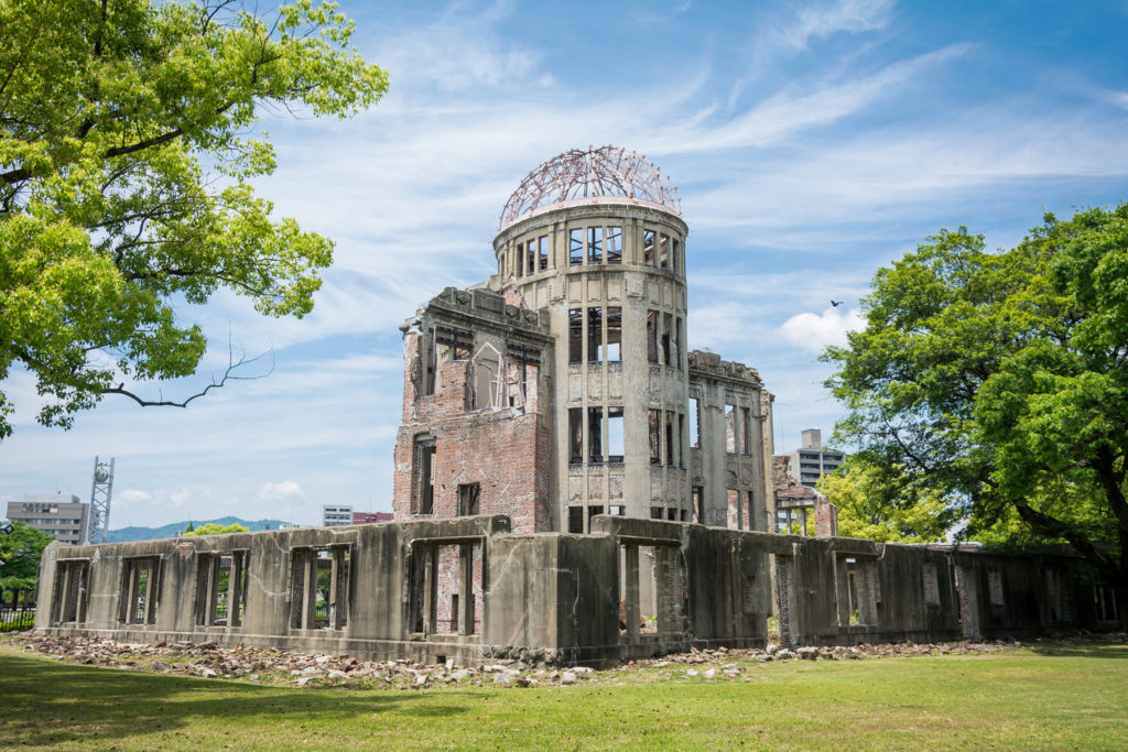 Hiroshima Atomic Bomb Dome Private Package Tour