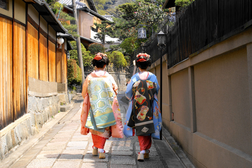 Kyoto Gion Private Package Tour