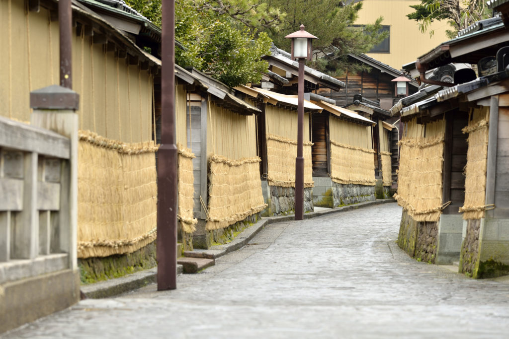Nagamachi Samurai District Private Package Tour