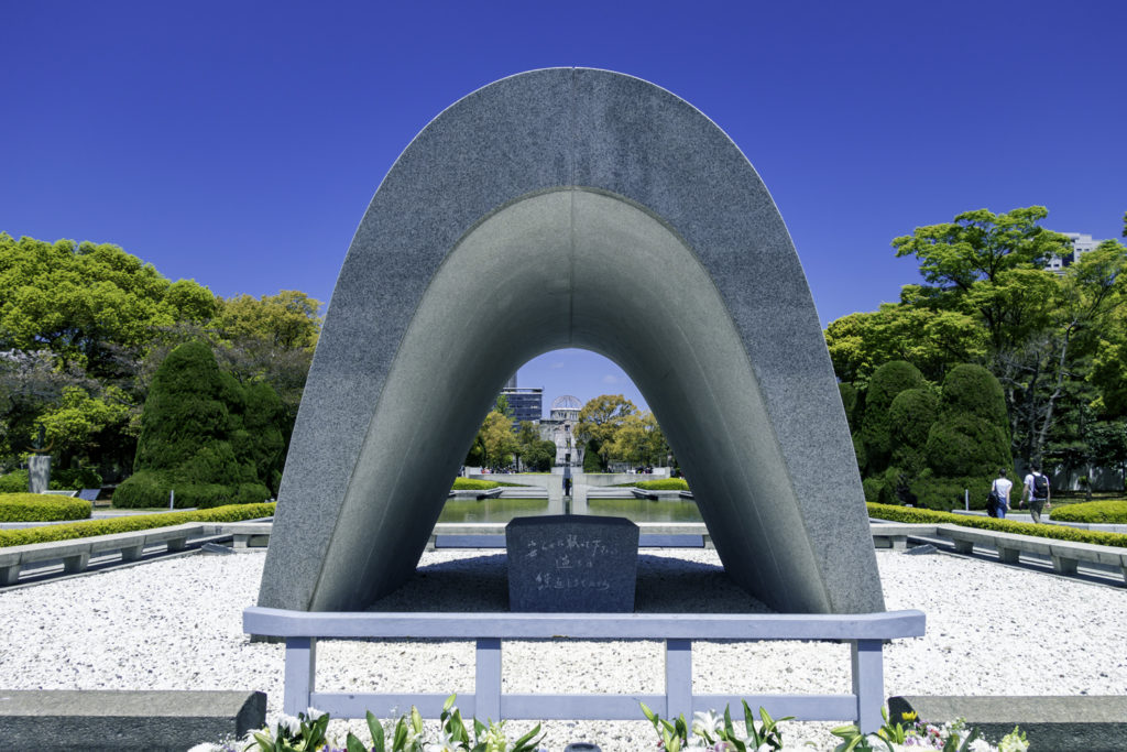 Peace Memorial Park Hiroshima Private Package Tour