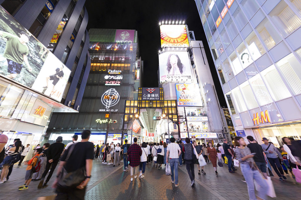 Osaka Shinsaibashi Dotonbori Private Package Tuour