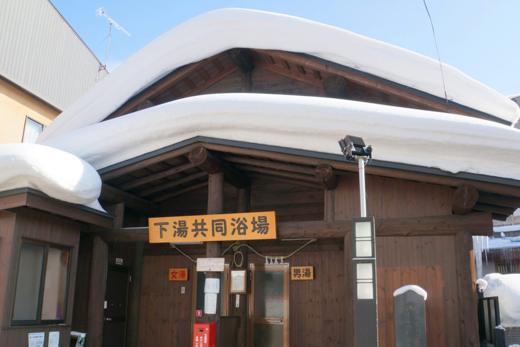 Shimoyu Zao Onsen Private Package Tour