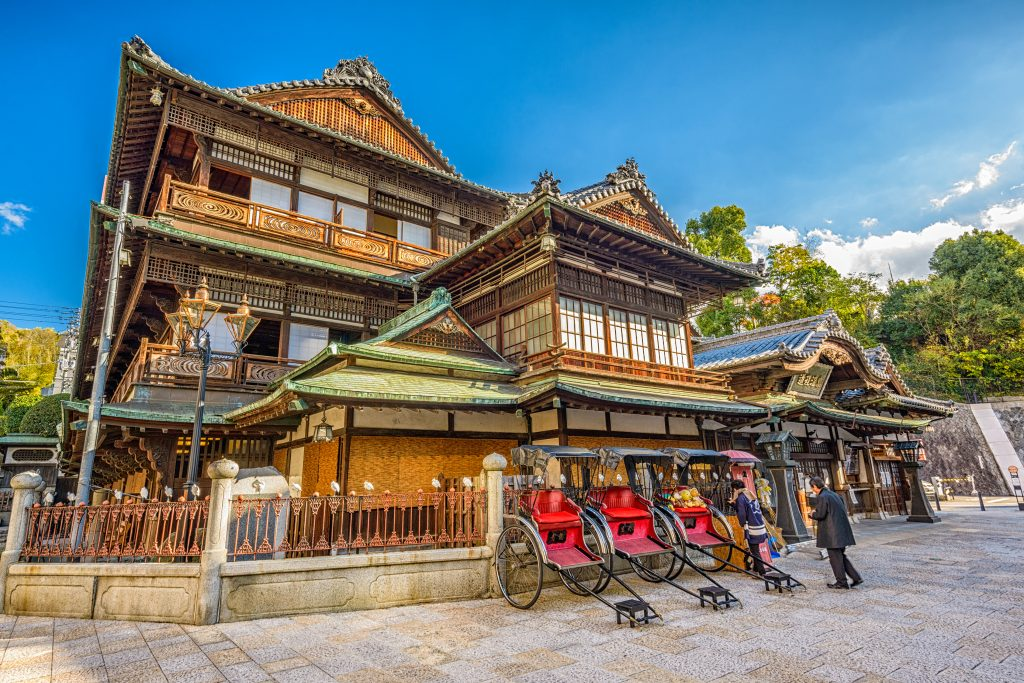 Dogo Onsen Private Package Tour