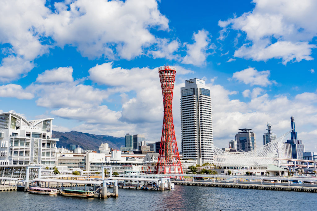 Kobe Harborland Private Package Tour