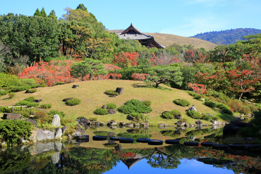 Nara Isuien Garden Private Package Tour