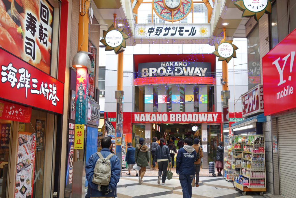 Nakano Broadway Private Package Tour