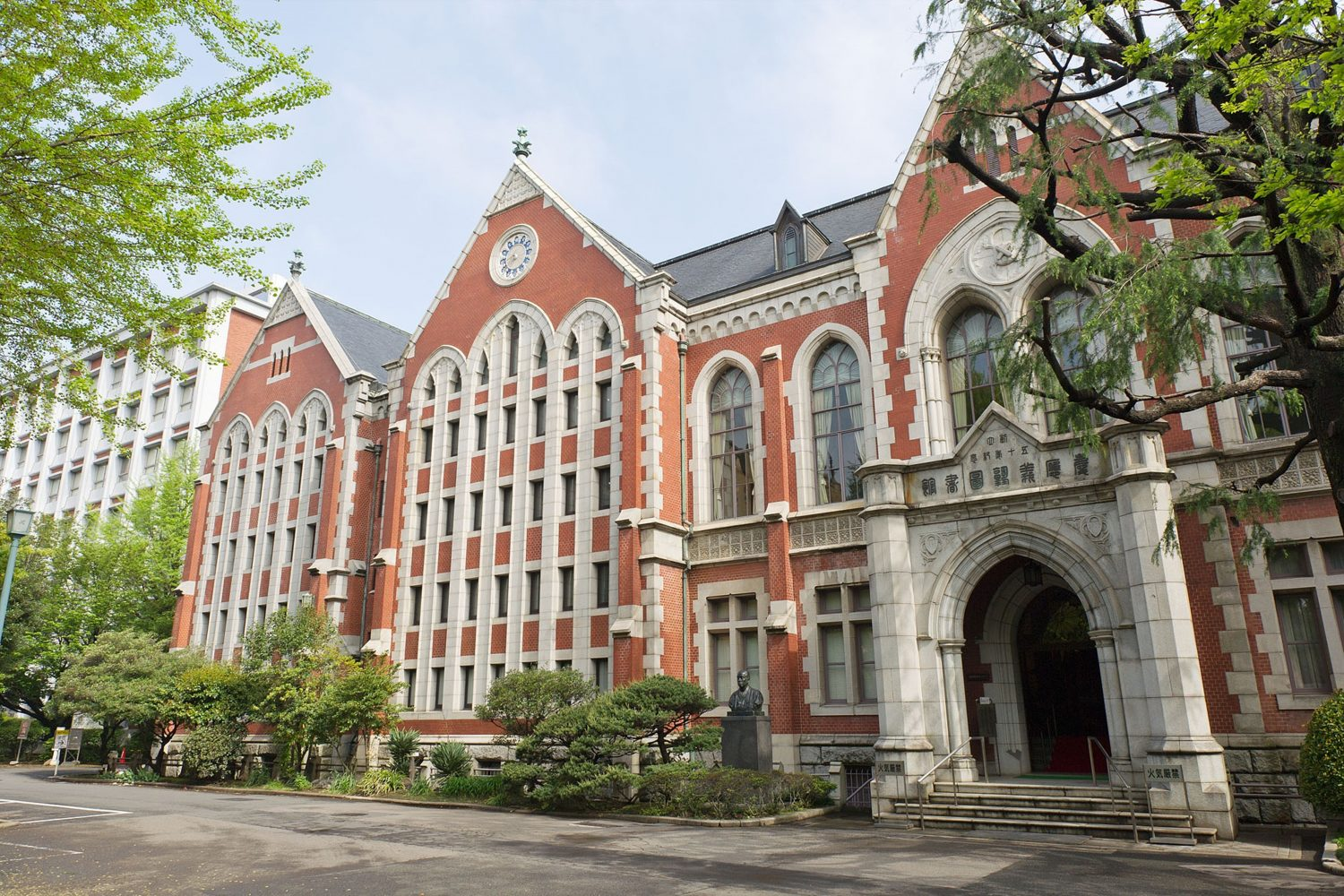 Japan's Most Prestigious University Private Package Tour