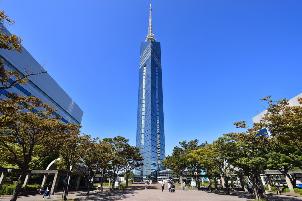 Fukuoka Tower Fukuoka Essentials Private Package Tour