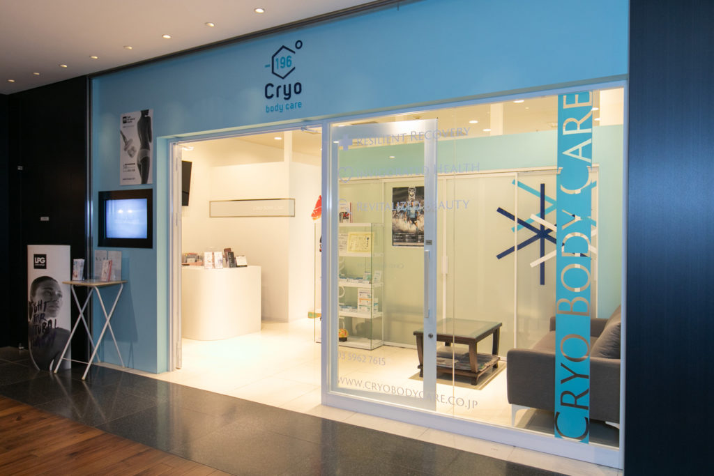 Cryo Body Care Private Package Tour
