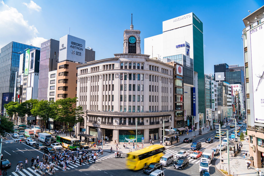 Ginza Autumn in Tokyo Private Package Tour