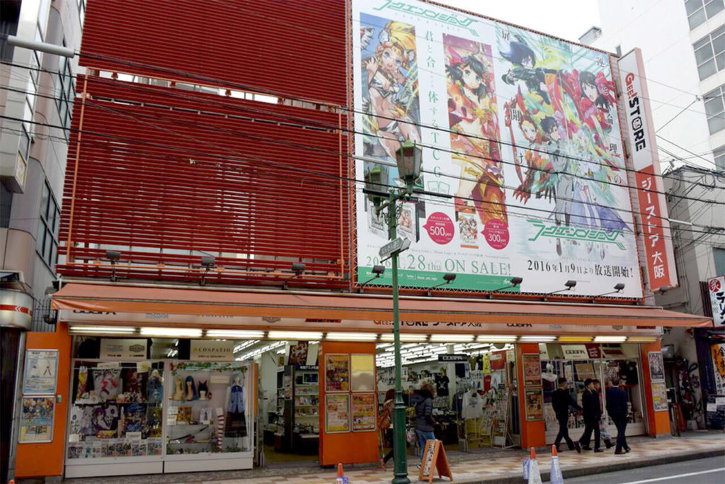 Gee Store Osaka Osaka Pop Culture Private Package Tour