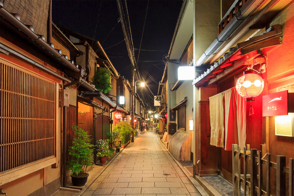 Gion Digitized Forest Private Package Tour
