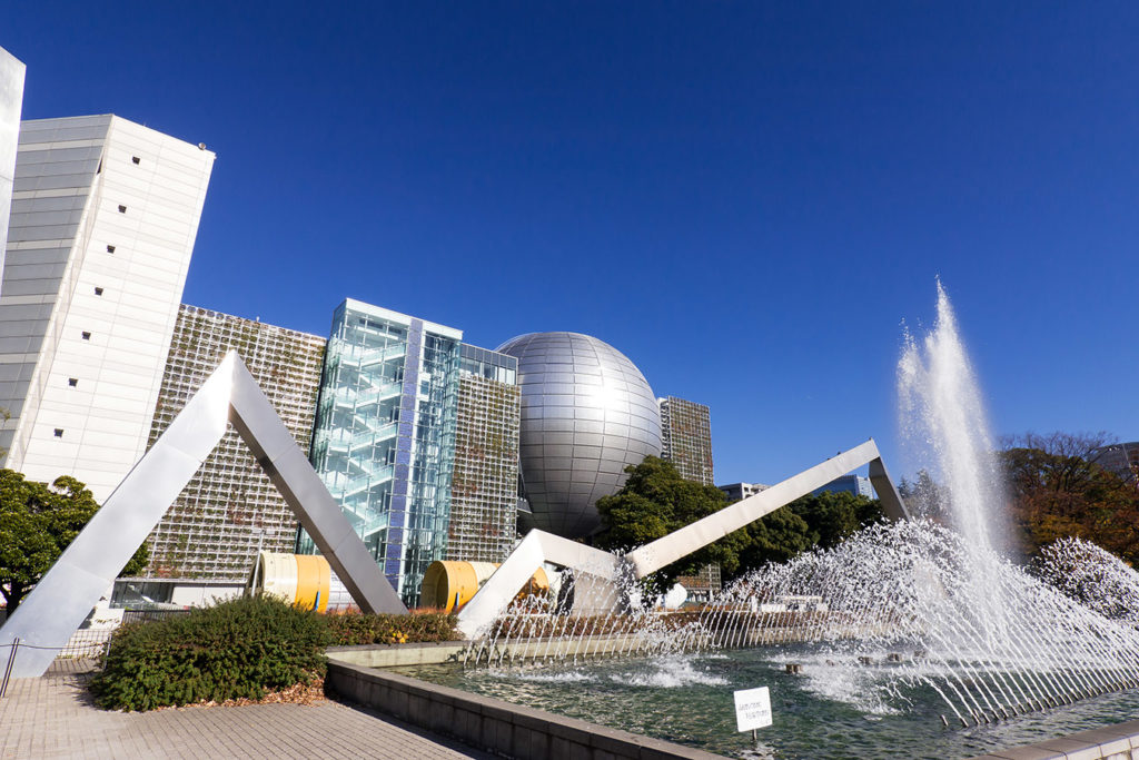 Nagoya Science Museum Private Package Tour