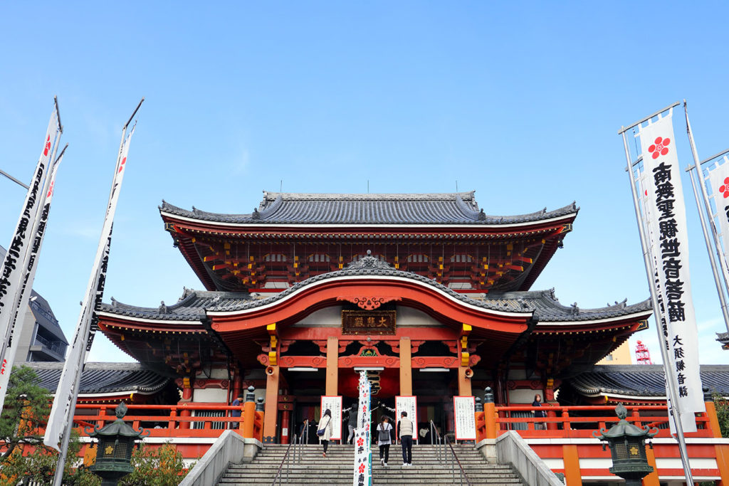 Osu Kannon Temple Nagoya Private Package Tour