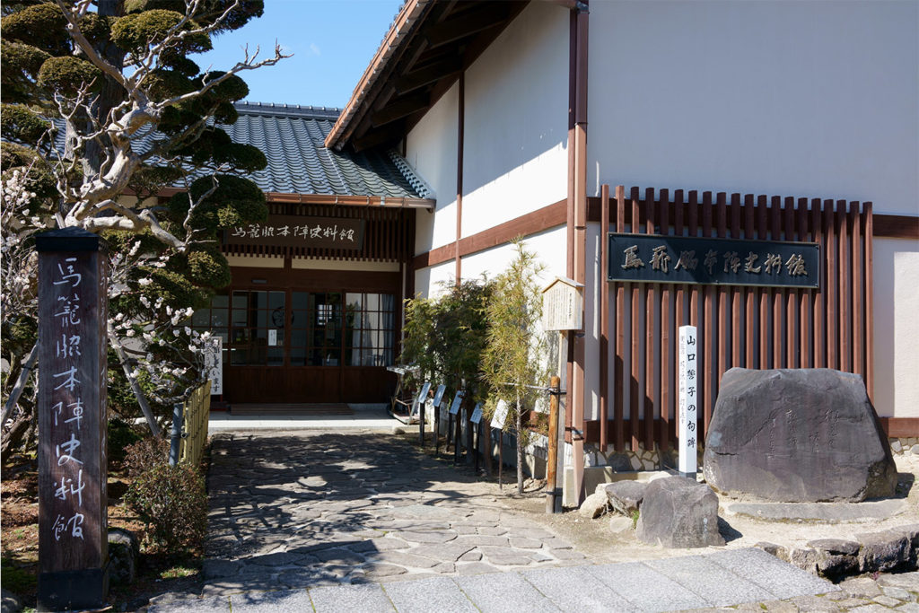 Wakihonjin Museum Explore Kisso Valley Private Package Tour