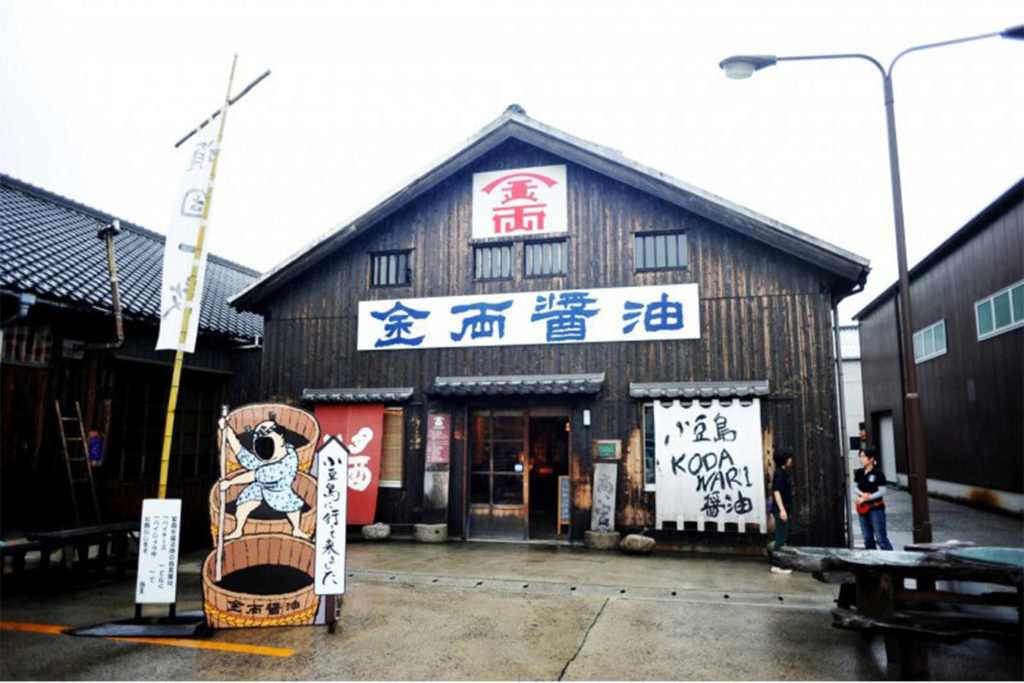 Soy Sauce Village Shodoshima Highlights Private Package Tour