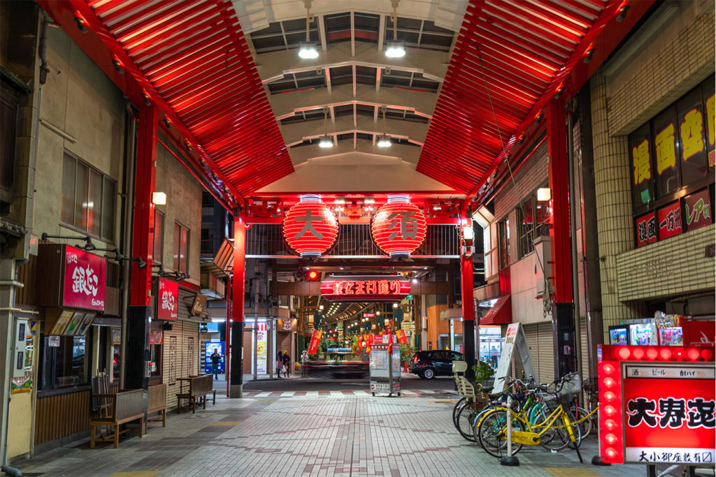 Osu Shopping District Walking Tour in Nagoya Private Package Tour