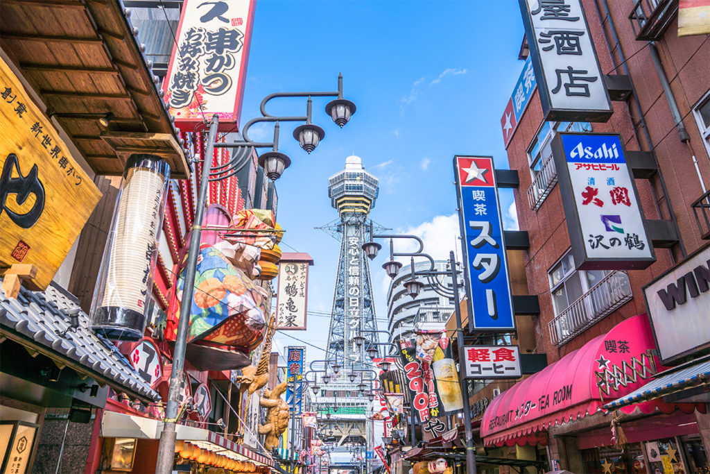 Shinsekai and Tsutenkaku Osaka with Children Private Package Tour
