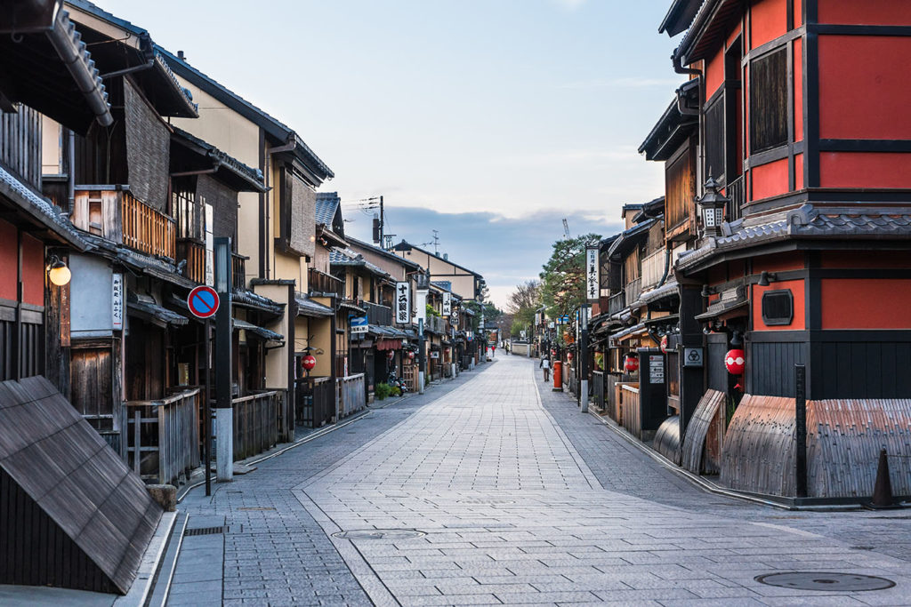 Gion Private Package Tour