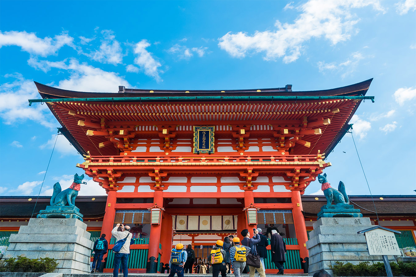 Historical Kyoto Private Package Tour