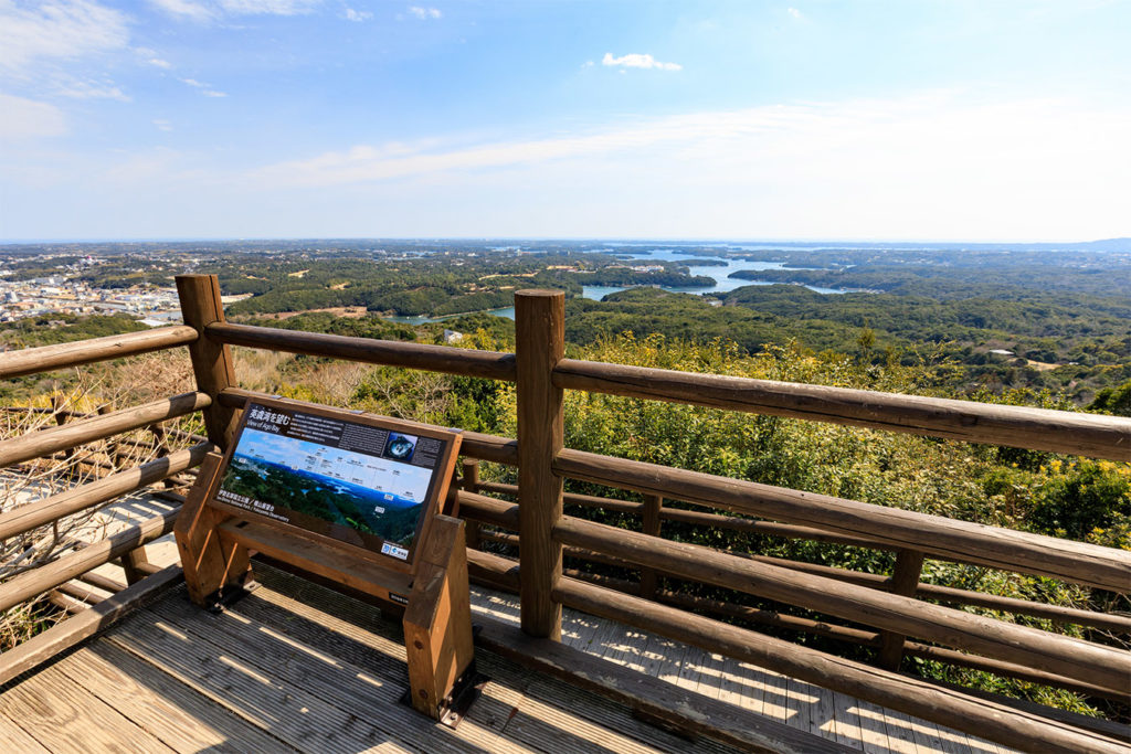 Yokoyama Observation deck Ise Exploration Private Package Tour