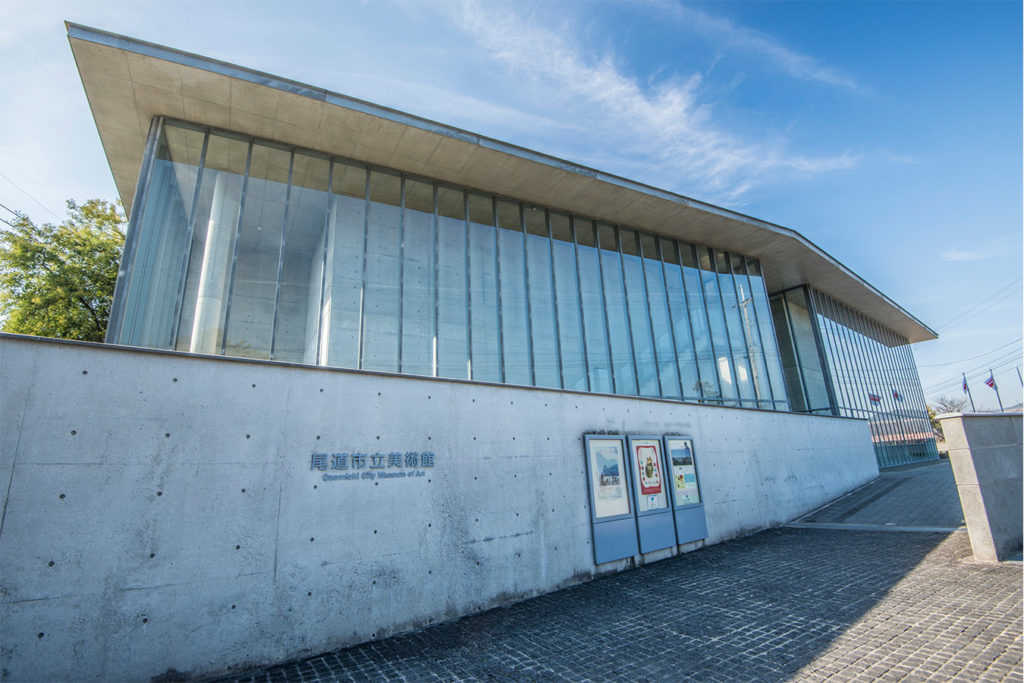Onomichi City Museum of Art Day trip to Onomachi Private Package Tour