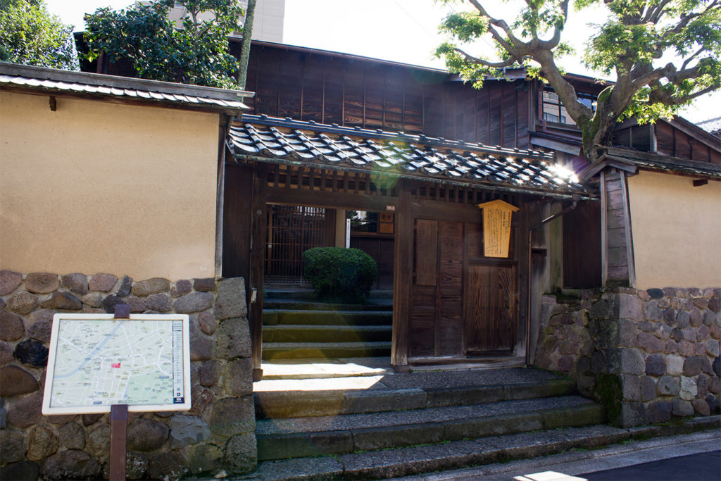 Terashima Kurando House Autumn in Kanazawa Private Package Tour