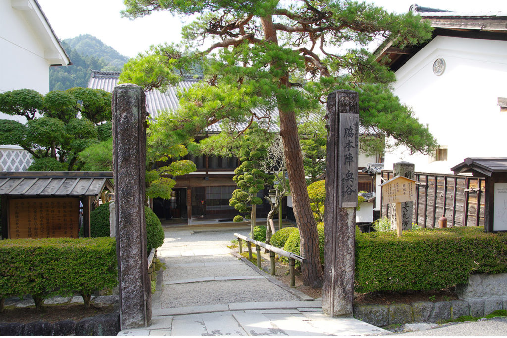 Wakihonjin Explore Kisso Valley Private Package Tour
