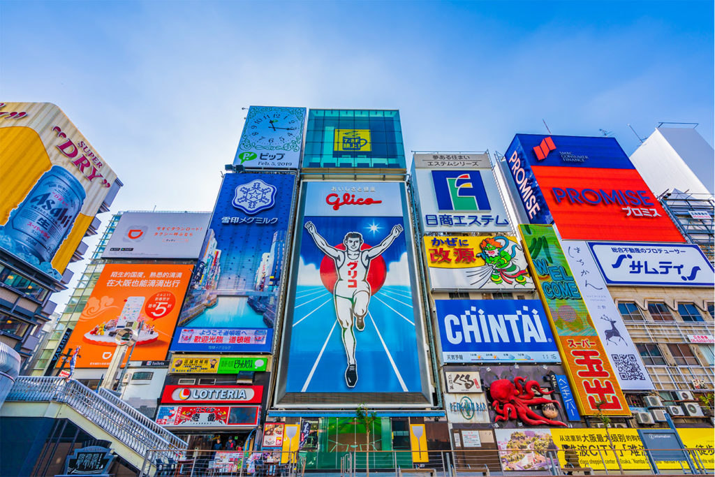 Shinsaibashi and Dotonbori Architecture Hyogo Private Package Tour